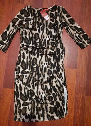 Платье 48-52р