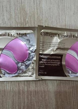 Патчи коллагеновые под глаза collagen crystal eye mask рожеві