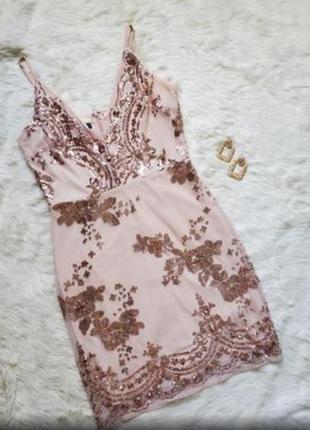 Просто неимоверно шикарное платье