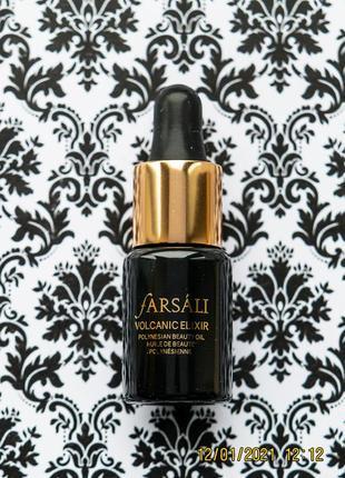 Праймер сыворотка farsali volcanic elixir nourish primer serum 5 мл