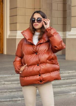 Зимняя куртка температурный режим до -10