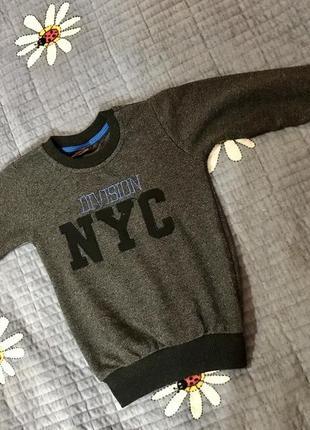 Кофта  свитер  на хлопчика тонка
