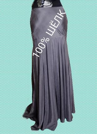 Крутая шелковая юбка со шлейфом