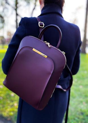 Рюкзак кожаный марсала