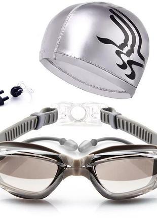 Набор для плавания и бассейна: очки, шапочка, беруши и зажим для носа. универсальный.