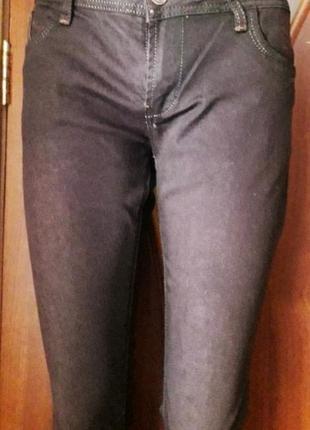 Новые турецкие джинсы бурякового цвета