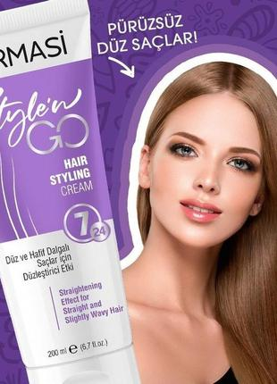 Крем-стайлінг для прямого волосся
