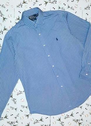 🎁1+1=3 фирменная рубашка в полоску ralph lauren, размер 50 - 52, большой размер