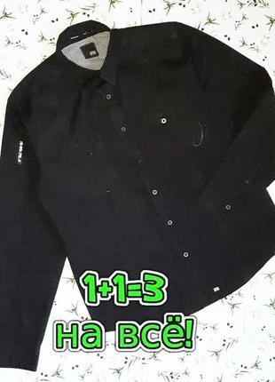 🌿1+1=3 фирменная черная рубашка сорочка с длинным рукавом jack&jones, размер 48 - 50