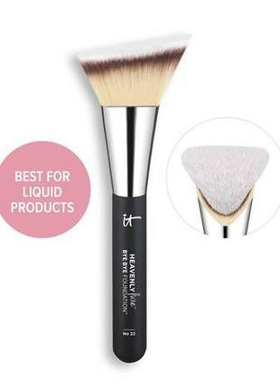 Кисти heavenly luxe bye bye foundation brush # 22.