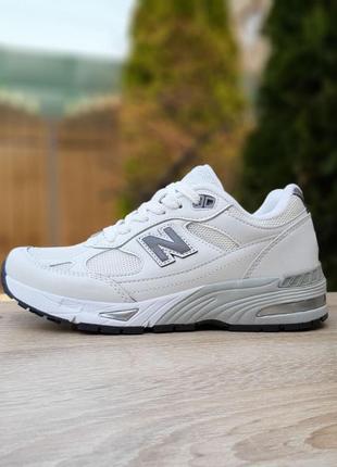 New balance 991 {белые с серым}
