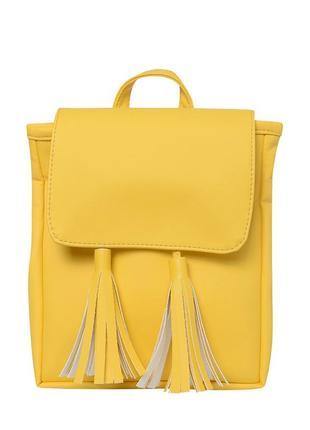 Яркий небольшой жёлтый женский рюкзак  молодежный городской рюкзачок модный
