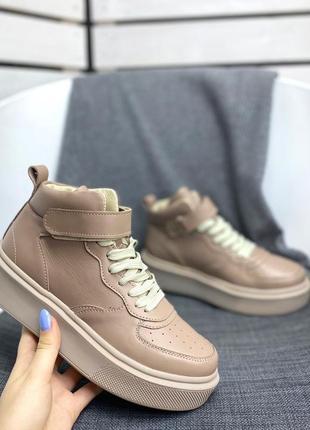 Женские демисезонные кроссовки