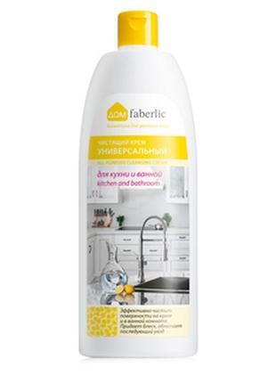 Чистящий крем для кухни и ванной 11253 faberlic