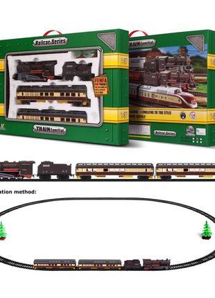 Железные дорога