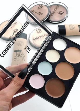 Корректоры контуринг для лица ln professional correct & contour cream kit