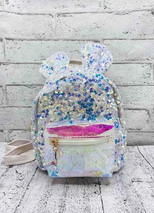 "Детский рюкзак с пайетками ""голограмма"