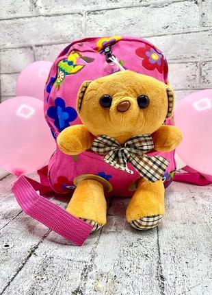 Рюкзак с игрушкой розовый