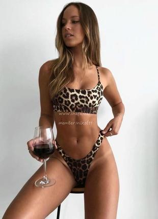 Крутой леопардовый купальник топом 😍
