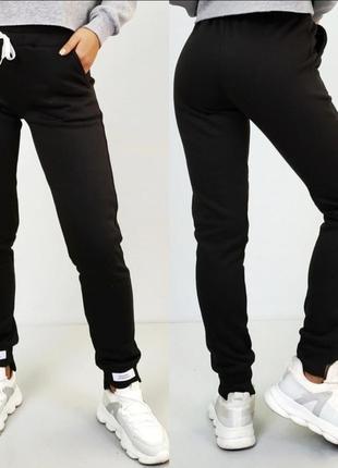 Теплые спорт штаны