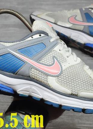 Nike спортивные кроссовки  40рр