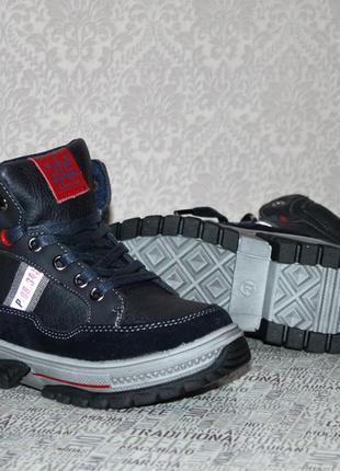 Демисезоные ботинки на флисе (весна 2021) 27-32
