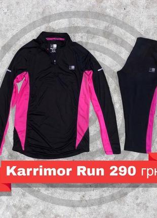 Karrimor run, m, спортивная кофта, легинсы{тайтсы} для бега,