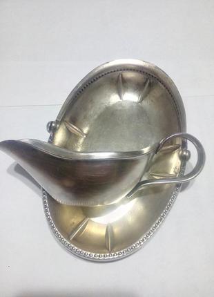Антикварный соусник, кольчугино, мельхиор, ссср, 1950-1960 гг