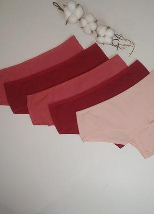 🔥комплект жіночих трусиків(hipster) esmara lingerie