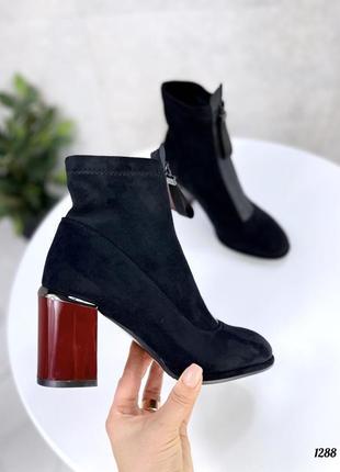 Ботильоны fashion, черные с бордовым, экозамша