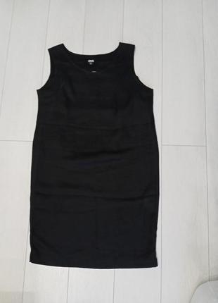 Продам. платье с открытой спиной.