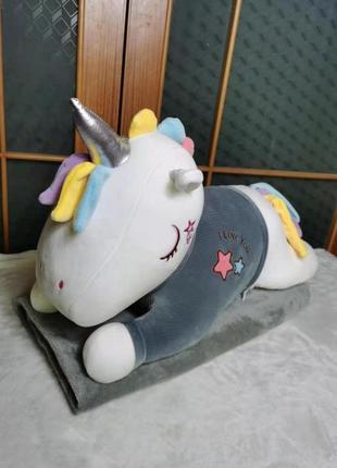 Мягкая игрушка с пледом единорог (игрушка + подушка + плед) микрофибра 110*160 см