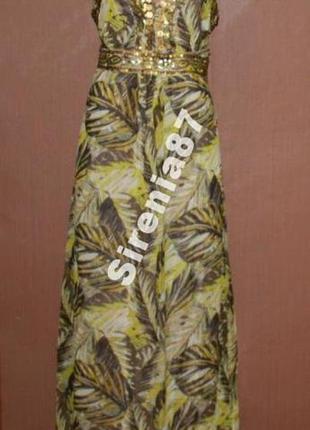 Шикарное дизайнерское платье №288