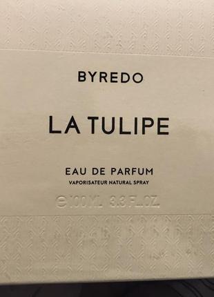 Байредо ла тюлип