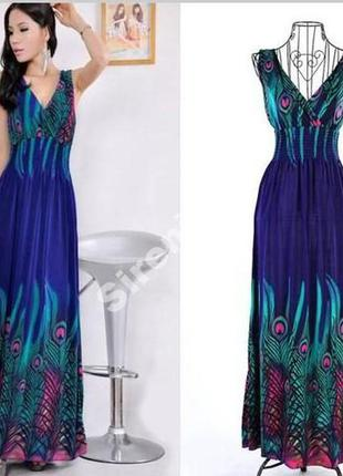 Стильное макси платье №397