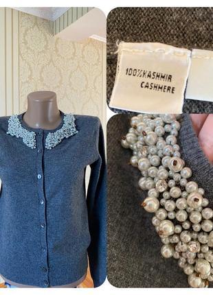 💯 % кашемир мягусенький кардиган свитер джемпер кофта