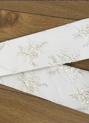 Весільні рукавиці