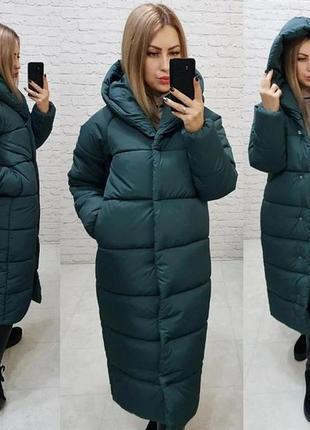 Куртка курточка пальто пуховик оверсайз одеяло с капюшоном до -25 градусов