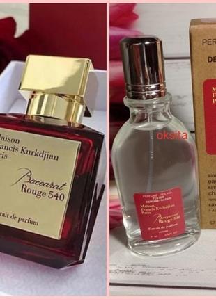 Baccarat rouge extrait de parfume тестер 67 мл эмираты