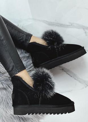 Распродажа угги ботинки натуральные 40,41 размер