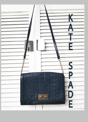 Роскошная стильная кожаная сумка клатч кроссбоди почтальон кожа крокодила kate spade