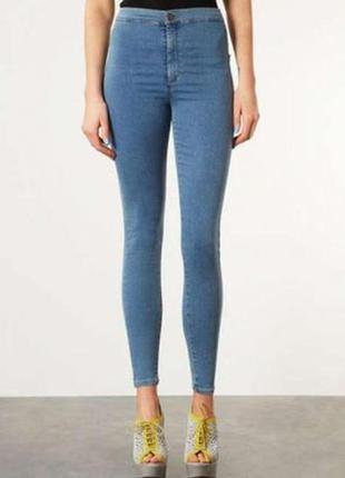 Лосины узкие стрейч под джинсы topshop дефект