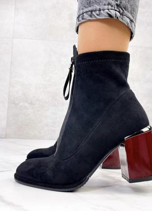 ⭐️ новинка ❄️ ботильоны женские fashion 1288