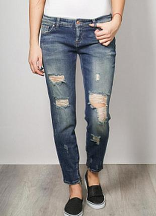 Джинсы рваные pepe jeans