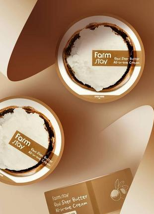 Крем с маслом ши farmstay real shea butter all-in-one cream