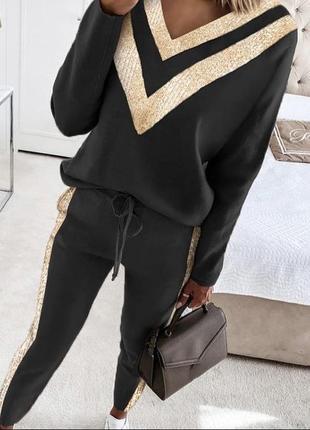 Прогулочный костюм 🤩