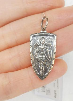 Сереребряный кулон архангел михаил