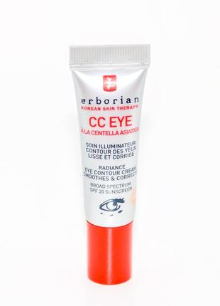 Erborian cc eye clair