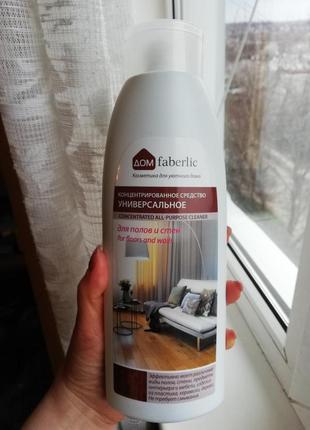 Средство для полов и стен универсальное концентрированное «чистота и блеск» faberlic 11217