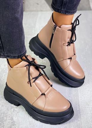 Женские кожаные бежевые ботинки (байка или овчина на выбор)
